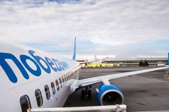 Авиакомпания Победа: можно проносить ноутбук в самолёт или нет, распродажа билетов. Изменения в правила перевозки ручной клади