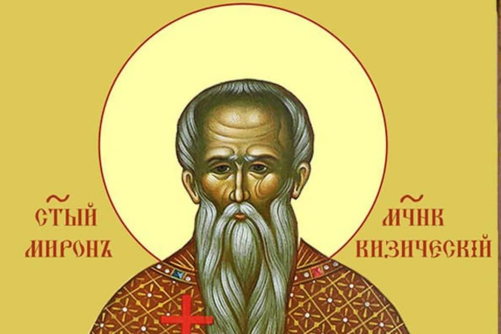 Какой церковный праздник сегодня 30 августа 2019 чтят православные: День Мирона, Вдовьи помочи отмечают 30.08.2019