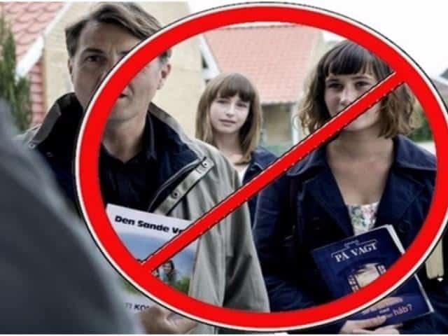 Свидетели Иеговы: в каких странах запрещены, почему с организацией борются по всему миру