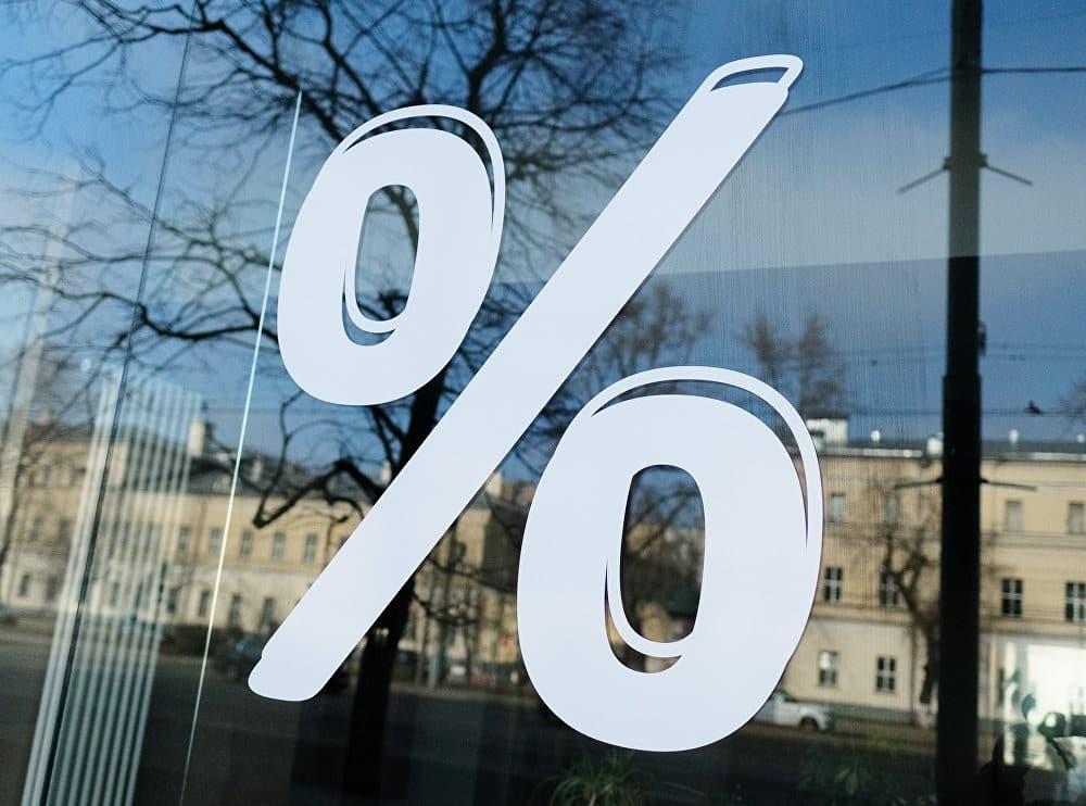 Брать ли кредит сейчас в 2019 году, или стоит подождать: мнение экспертов