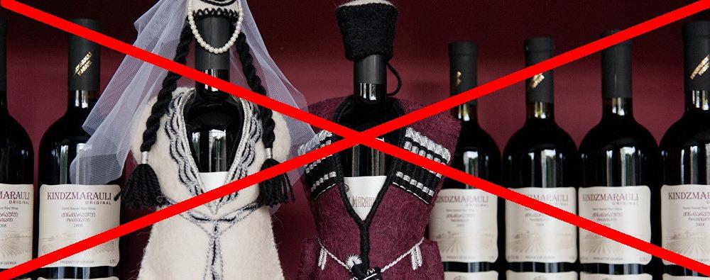Российско-грузинские отношения сегодня 3 августа 2019 года: вино, туристы, бензин и промышленность
