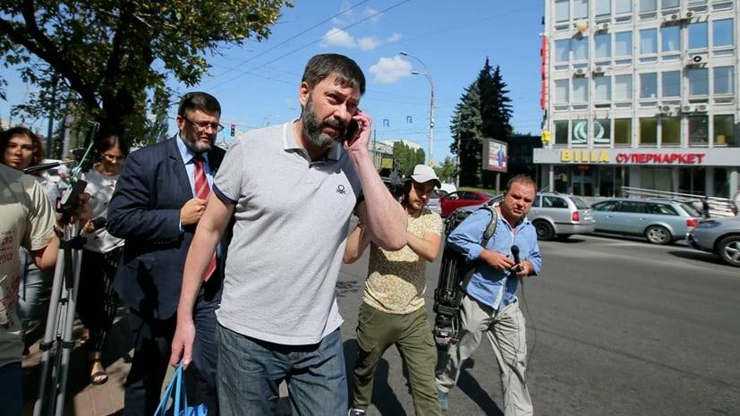 Журналист Вышинский освобождён: реакция людей, причины ареста
