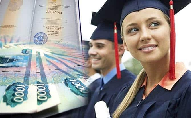 кредит на образование с господдержкой 2020