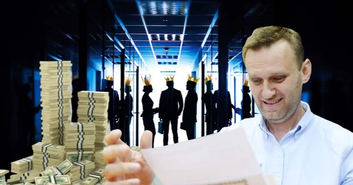 Фонд Навального обвинили в отмывании денег и уклонении от уплаты налогов