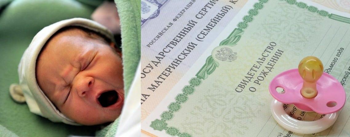 Выплаты наличными из материнского капитала: как получить в 2019 году