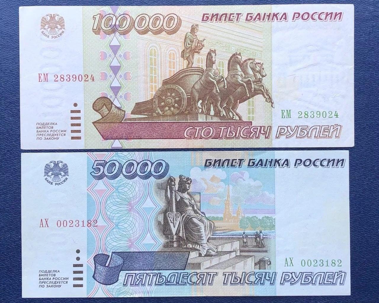 Денежная реформа в России: будет или нет в 2019 году, прогнозы аналитиков