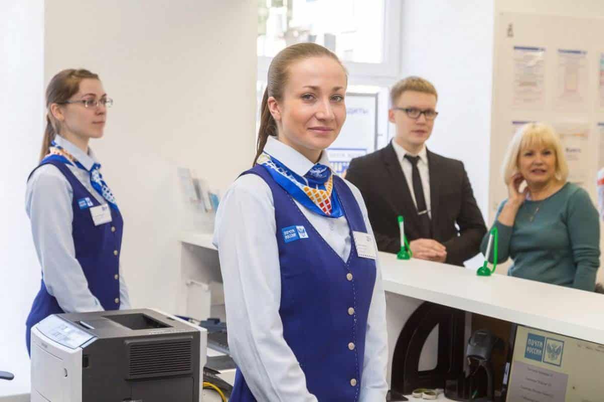 Изменения почты России: станет МФЦ, преобразования в Центры притяжения