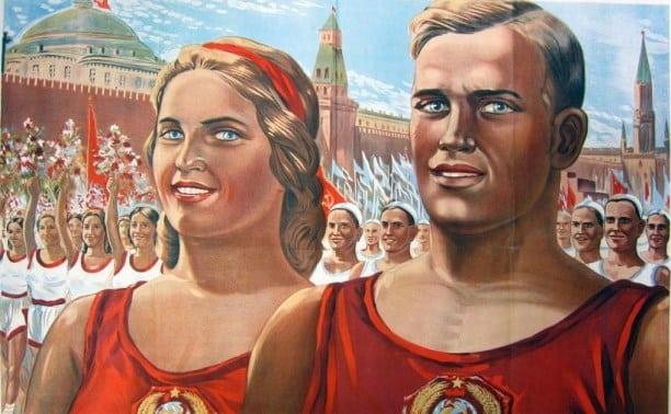 Какой сегодня 11 августа 2019 праздник: День физкультурника отмечают в России