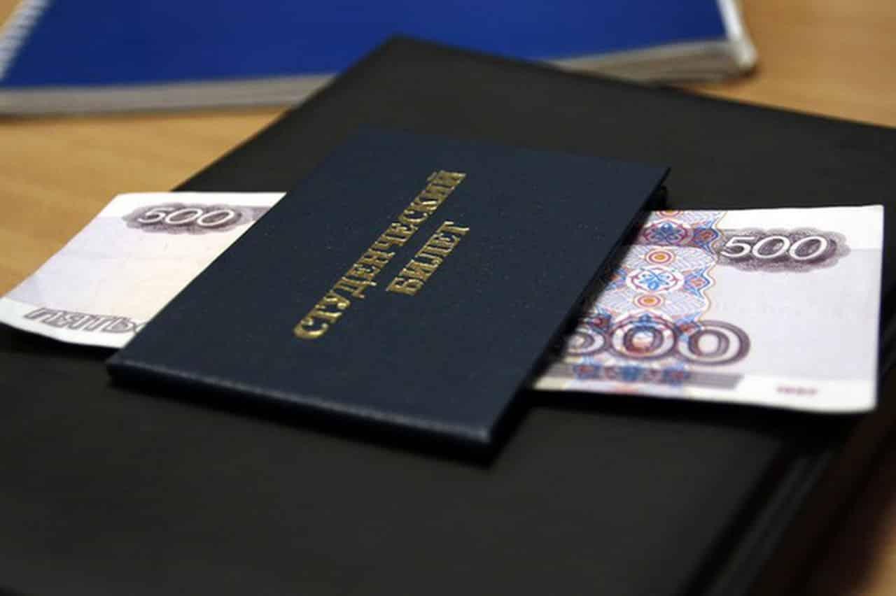 Повышение стипендии в 2019: социальная и академическая стипендия в России
