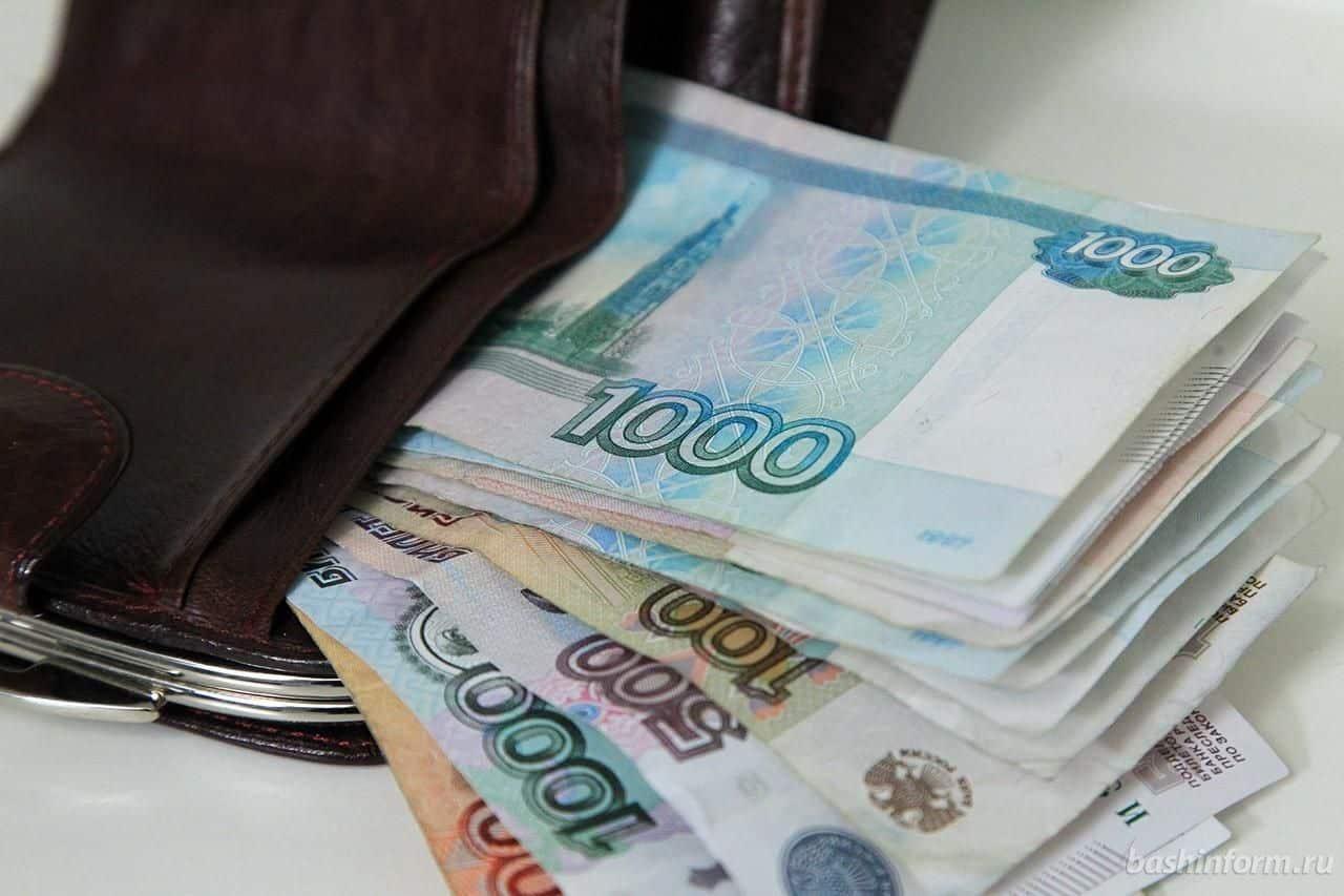 Прожиточный минимум в 2019 году, новые правила: порядок расчета прожиточного минимума пенсионеров