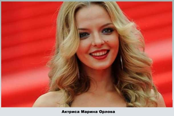 Марина Орлова: музу Михаила Задорнова, обманывал парень много лет