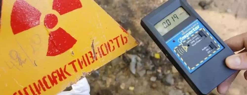 Утечка рутения-106: в каком районе Урала произошла, когда, подробности из доклада европейских ученых