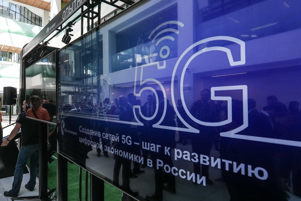Когда в России будет запущен 5g интернет: власти запретили 5G в России?