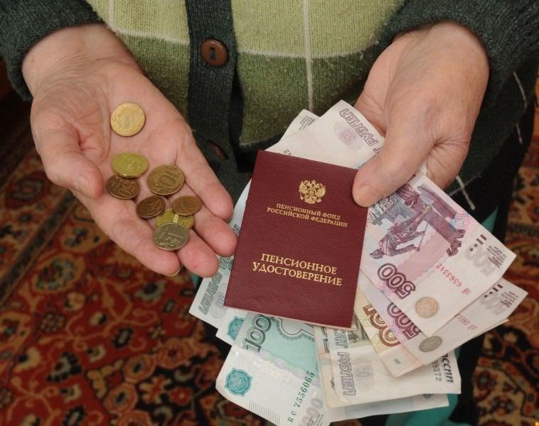 Выплата индексации за 3 года работающим пенсионерам с 1 августа 2019 года: правда или вымысел