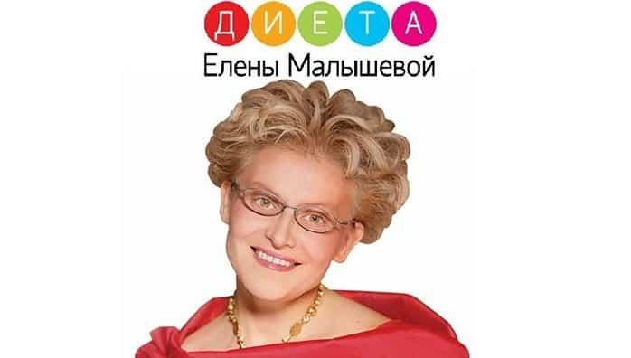 Клиника Елены Малышевой: существует или нет, Елена Малышева рассказала о заговоре со своим именем и божьей каре