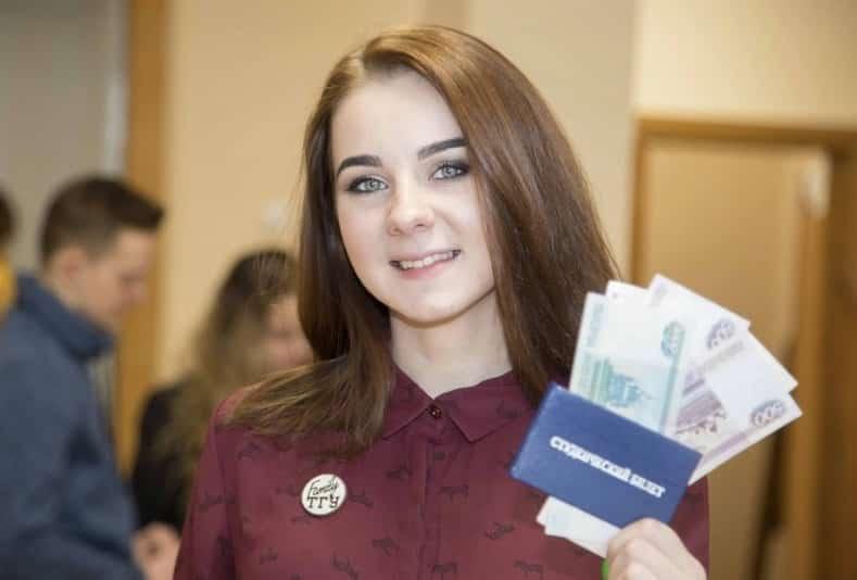 Какие стипендии у студентов московских ВУЗов в 2019 году: в каких ВУЗах Москвы самые большие стипендии