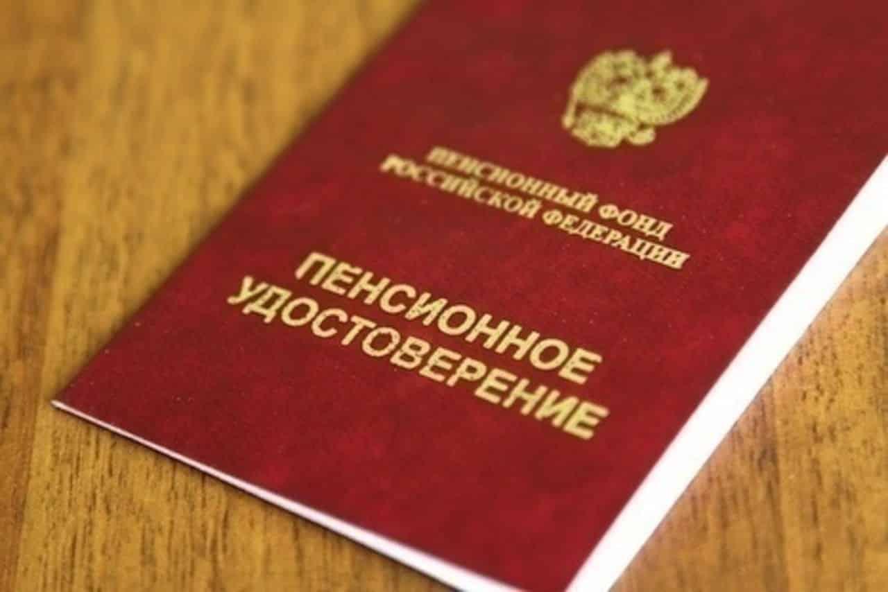 Досрочная пенсия в 2019 году: кто имеет право выйти раньше на пенсию в России