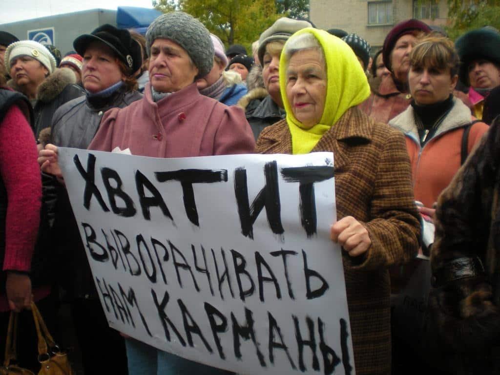 Россияне всё меньше доверяют друг другу и государству: почему