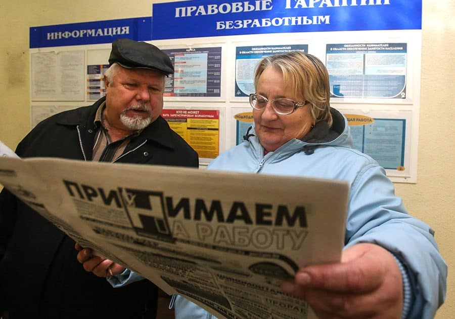 Пособие по безработице в 2019 году: сколько платят на бирже труда в Москве и других регионах