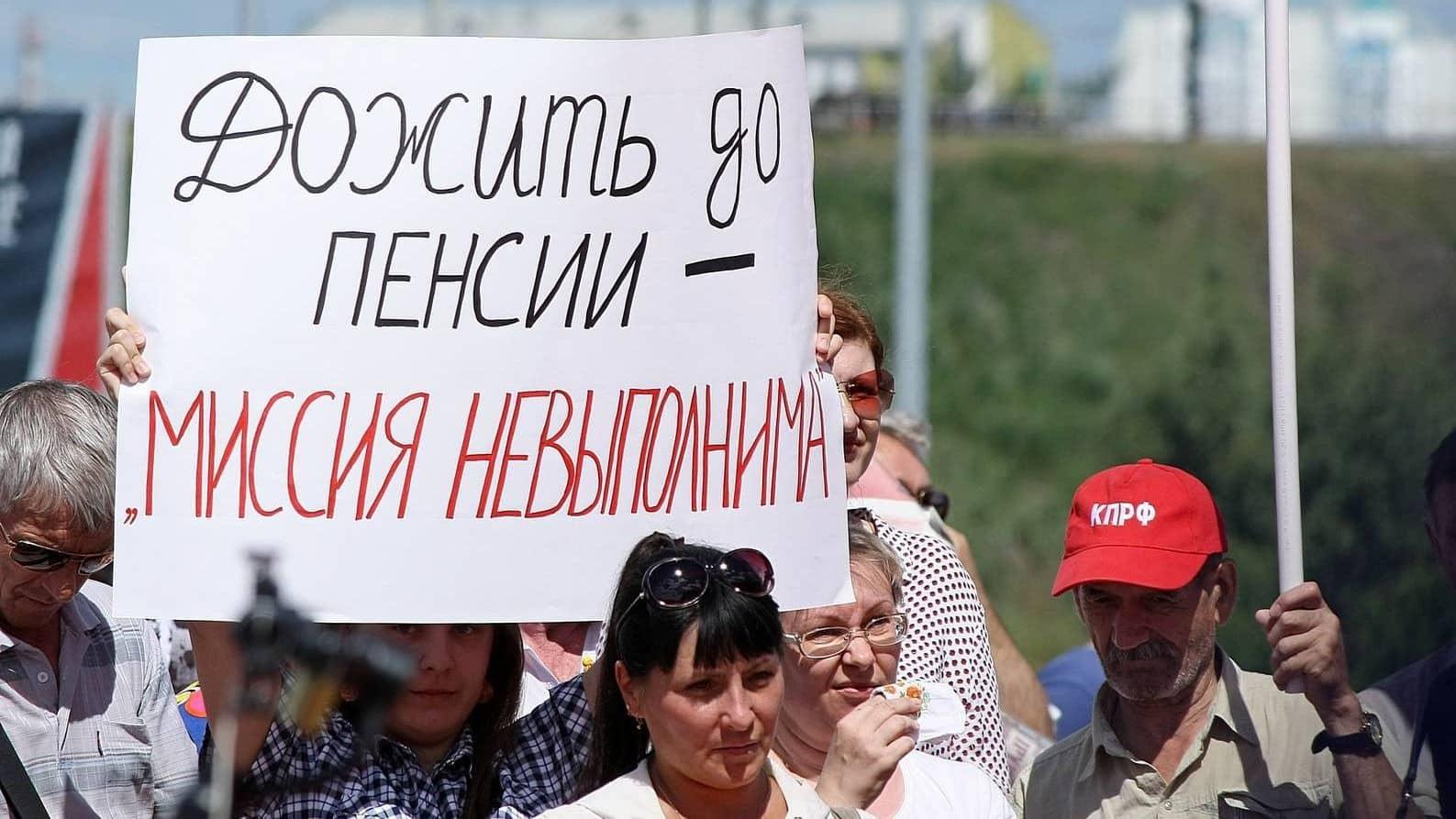 Пенсионный возраст в России в 2019 году: последние новости