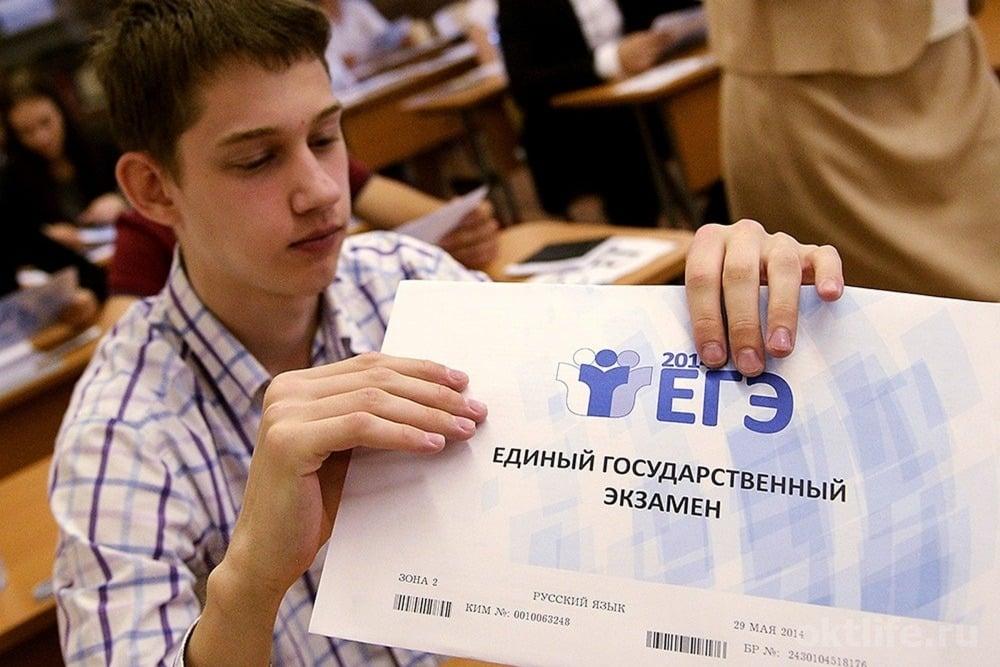 Новый обязательный предмет в ЕГЭ с 2020 года: история. Новые правила сдачи Единого Государственного Экзамена