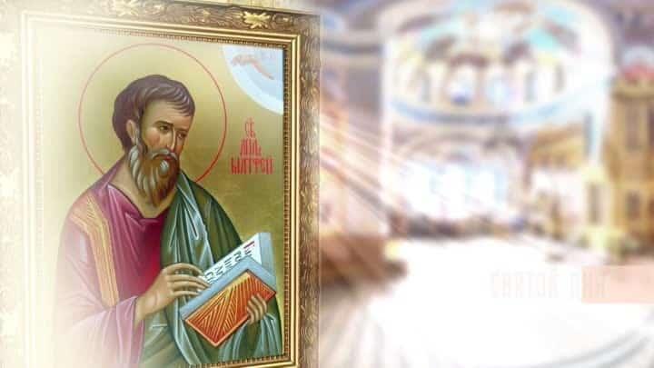 Какой церковный праздник сегодня 22 августа 2019 чтят православные: Матфей Змеесос отмечают 22.08.2019