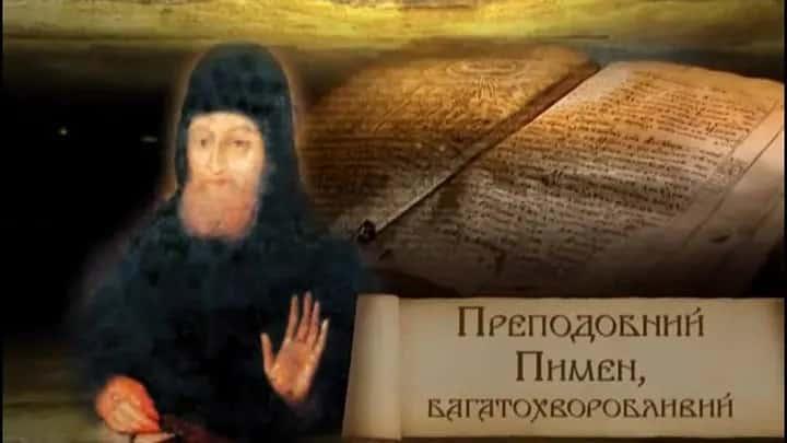 Какой церковный праздник сегодня 20 августа 2019 чтят православные: Марины-Пимены отмечают 20.08.2019