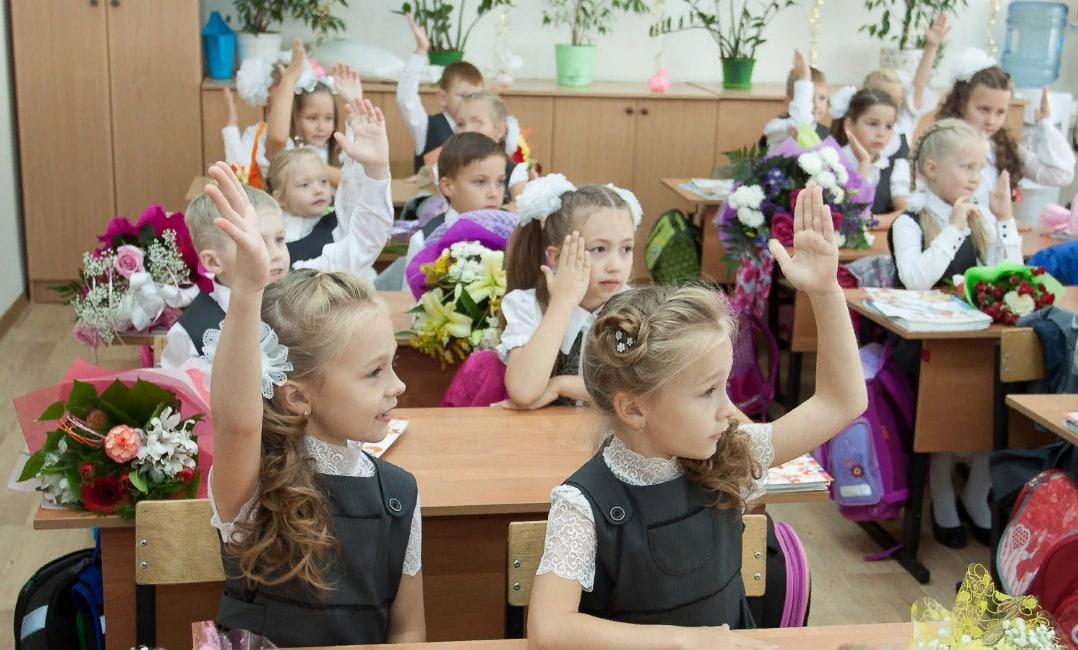 1 сентября 2019 нужно идти в школу или нет: история праздника День знаний