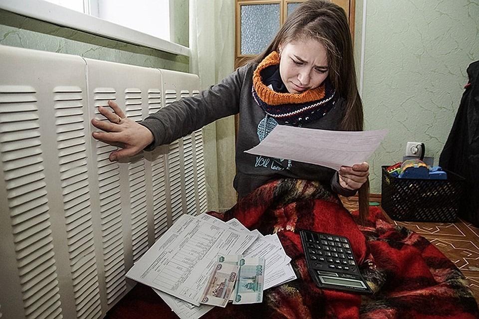 Тарифа на отопление с 2020 года: на сколько повысят, тарифы на отопление для жителей 1-4 этажей