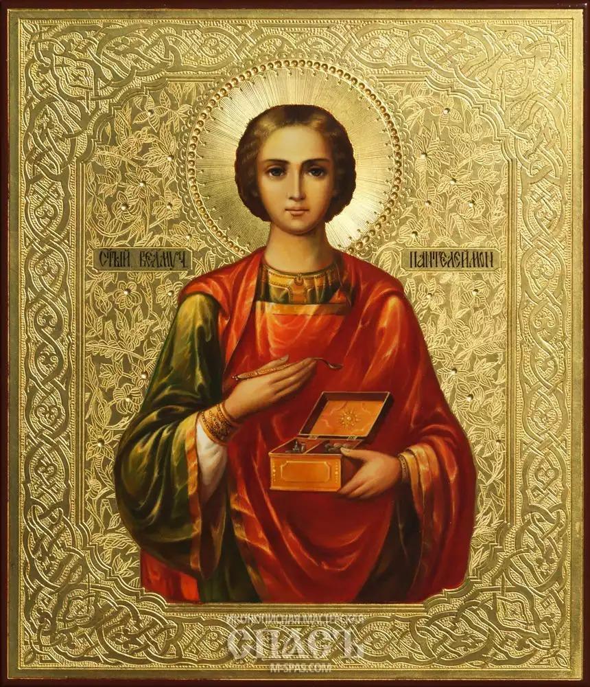 Помощь Святого Целителя Пантелеймона и местонахождение его мощей