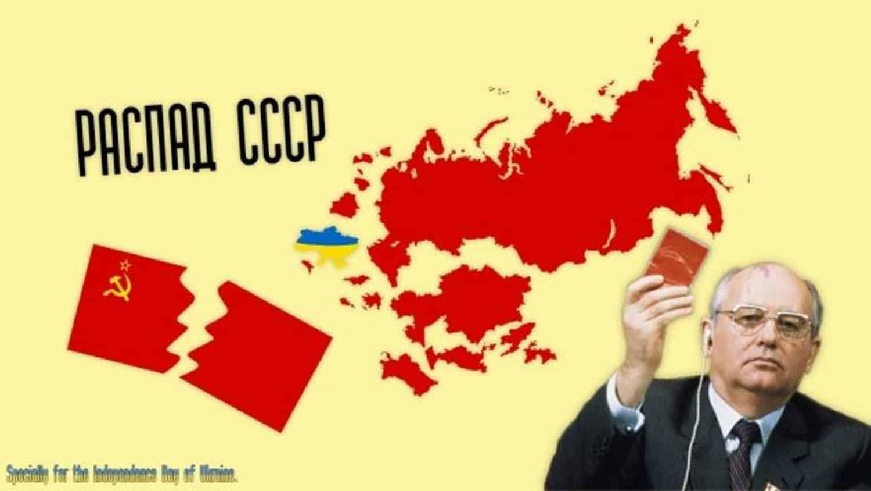 Какие причины привели к развалу СССР: мнение Антона Силуанова и других политологов