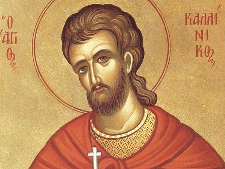 Какой церковный праздник сегодня 11 августа 2019 чтят православные: Калинник отмечают 11.08.2019