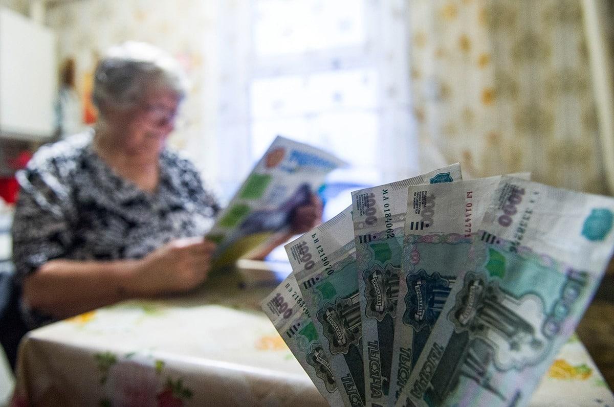 Кто и при каких условиях сможет получить «советскую» прибавку к пенсии