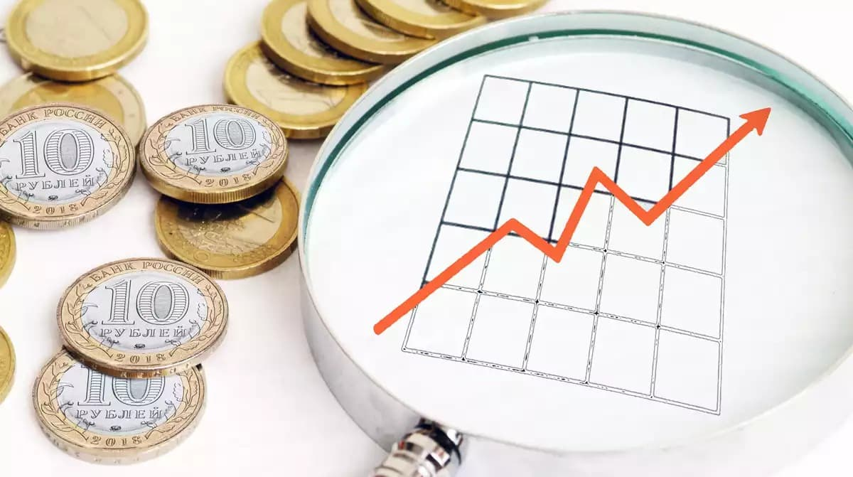 Инфляция в России в 2019 году: на каком уровне находится, снизится ли инфляция в 2020 году