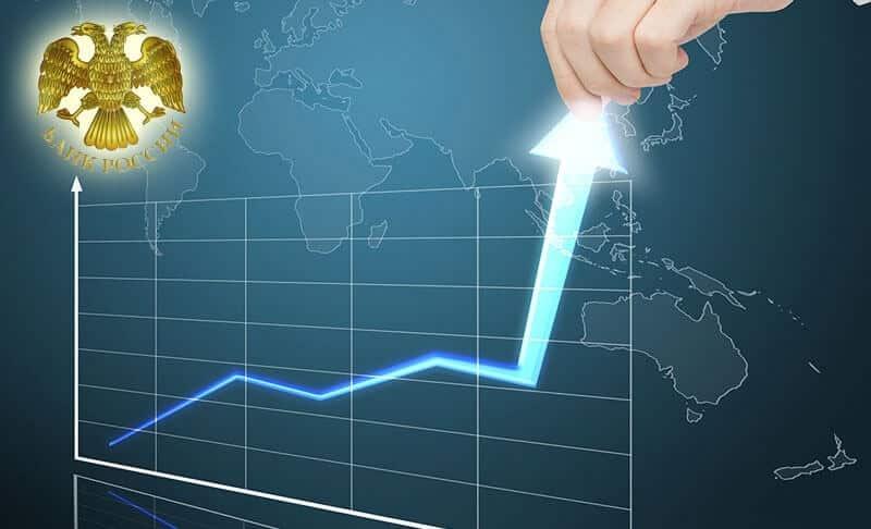 Ключевая ставка ЦБ РФ на сегодня: будет ли ЦБ повышать ключевую ставку в 2019 году