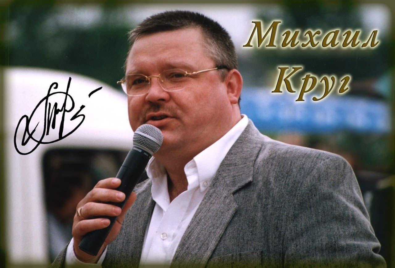 Михаил Круг: кто его убийца, как погиб певец. Кто виноват в смерти Круга, Агеев признался в убийстве