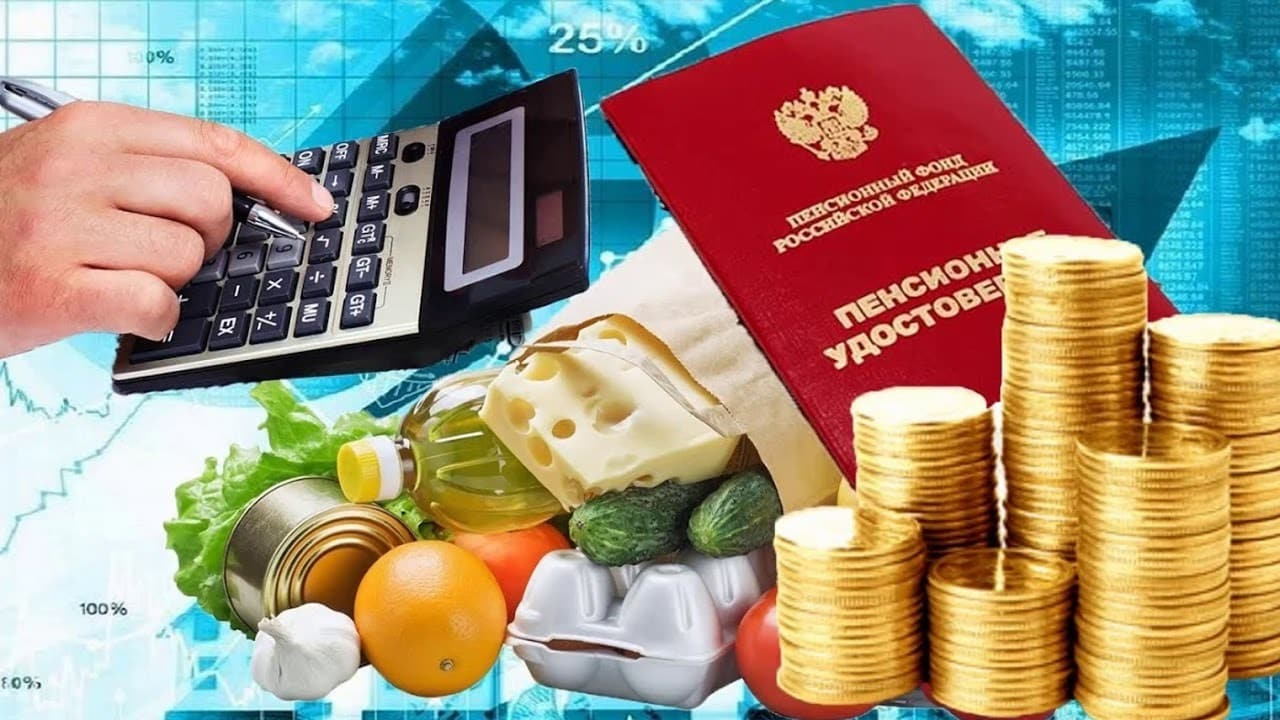 Прожиточный минимум в России 2019: когда поднимут, величина прожиточного минимума