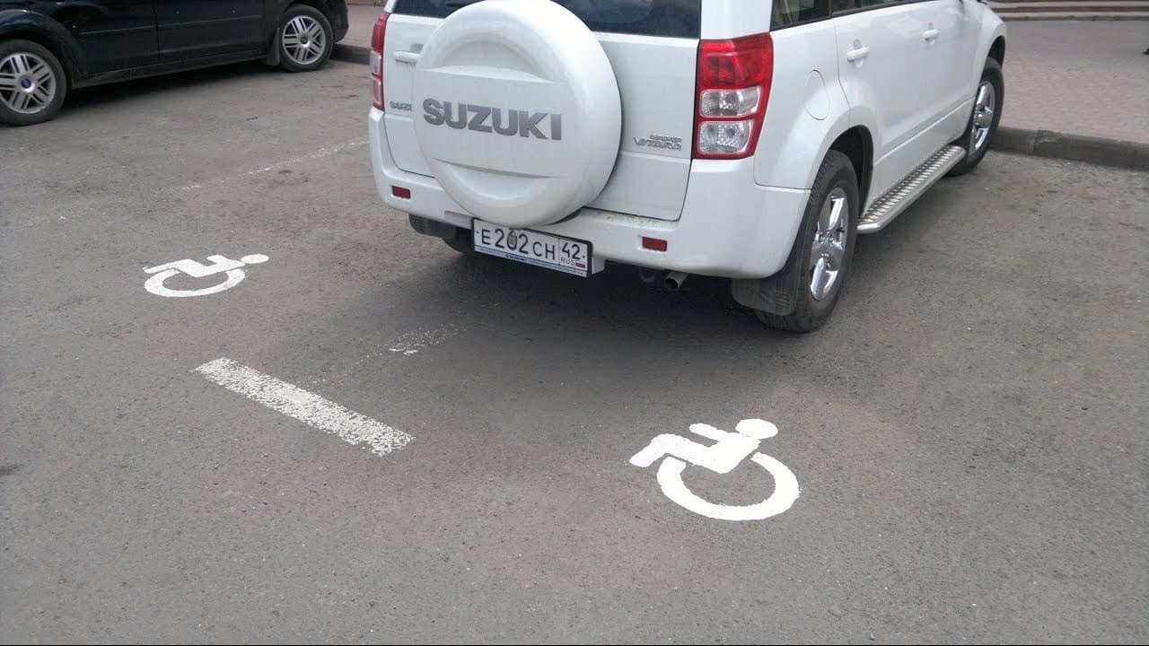 Новые правила парковки для инвалидов в Москве в 2019 году