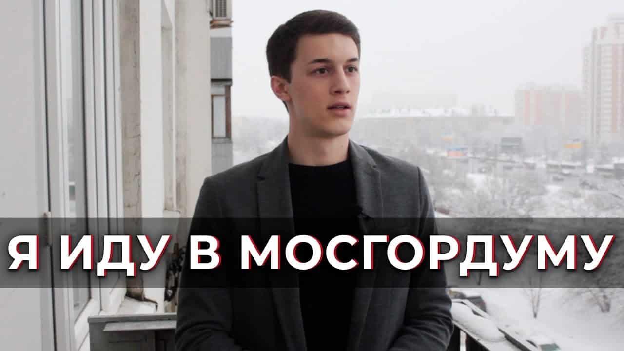 Егор Жуков арестован: посадят или нет, блоггеру вменяют организацию массовых беспорядков