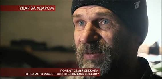 Михаил Логинов - история отшельника: страшная тайна семьи, насилие и страх