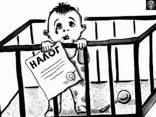 Налог на бездетность в 2019 году: слухи или нет, отношение граждан к новому закону