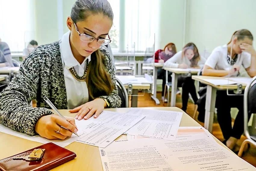 Единый Государственный Экзамен с 2020 года: новые предметы, последние новости ЕГЭ