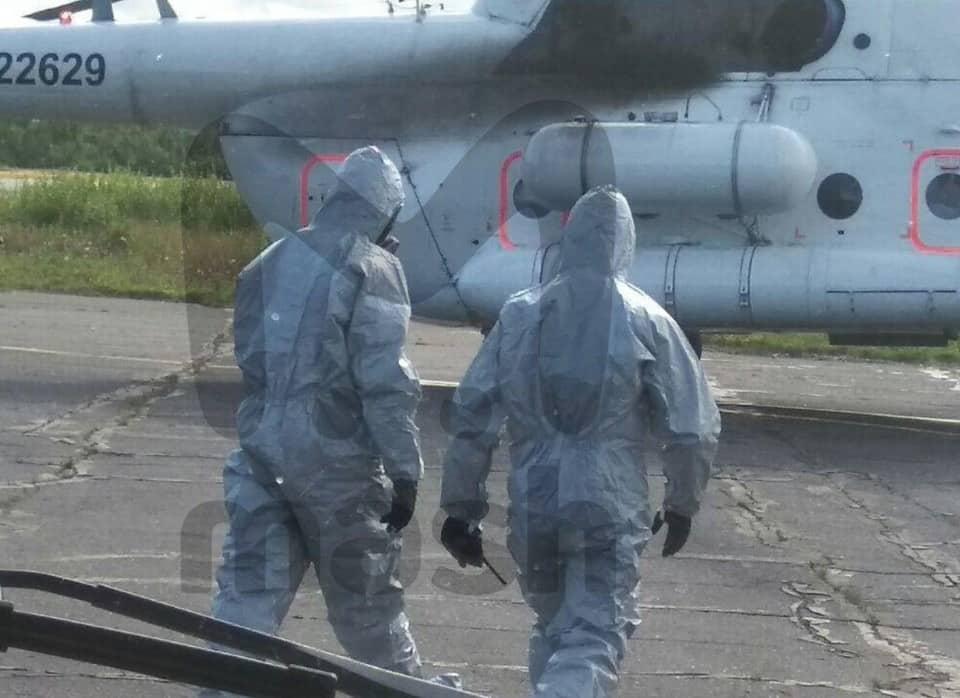 Взрыв в Северодвинске: есть ли радиация в Москве сегодня
