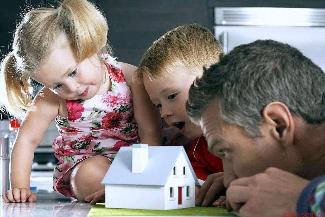 Ипотека для многодетных семей: 450 тыс. рублей от государства. Кто может рассчитывать на компенсацию