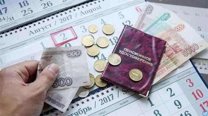 Повышение пенсий москвичам в 2019 году: когда будет, надбавки жителям столицы, как рассчитать московскую пенсию для неработающих