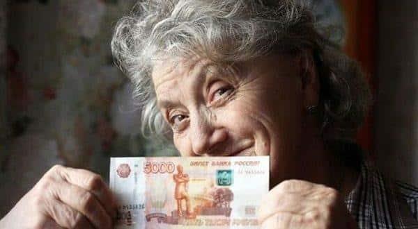 Стоимость пенсионного балла и её изменение в 2019 году: сколько пенсионных баллов потребуется для пенсии по старости в 2019 году