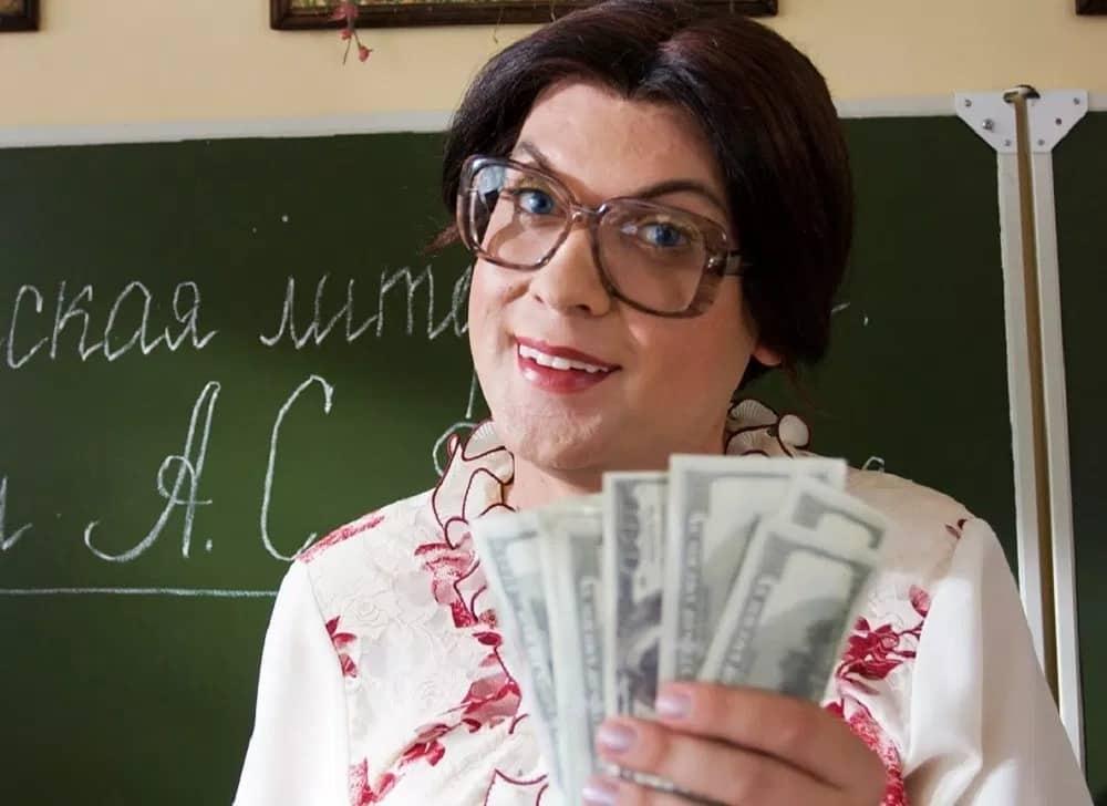 Повышение зарплаты бюджетникам с 1 сентября 2019: кому поднимут, на сколько, последние новости