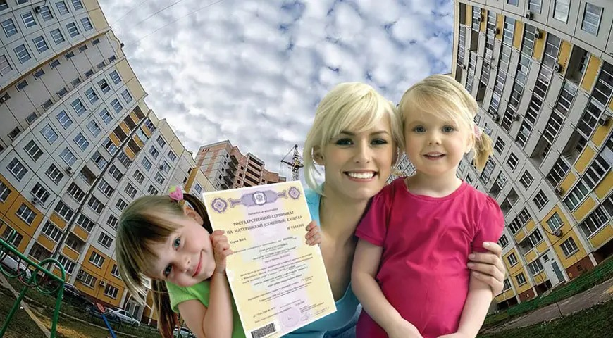 Материнский капитал для покупки жилья в 2019 году: условия, процедура покупки жилья
