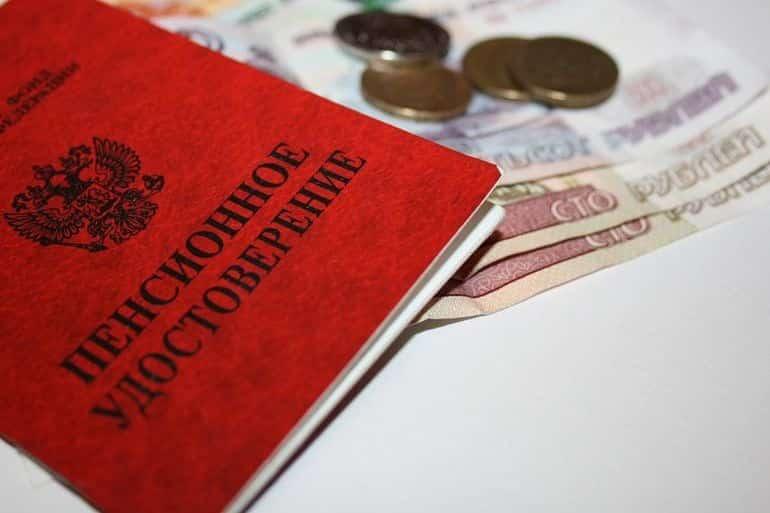 Столичные надбавки к пенсии могут сохранить Москвичам