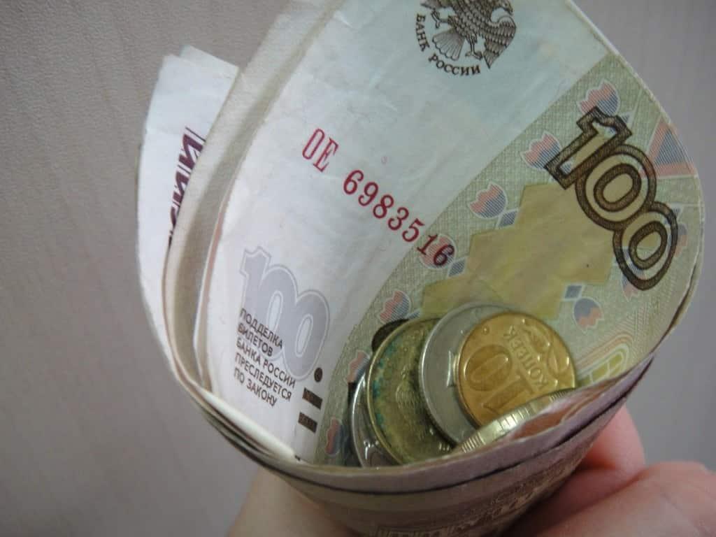 Заработная плата российских бюджетников вырастет в октябре: на сколько, кого коснется повышение